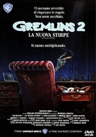 Gremlins 2: The New Batch - Italian Movie Cover (xs thumbnail)