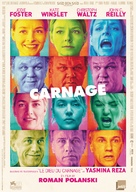 Carnage - Swedish Movie Poster (xs thumbnail)