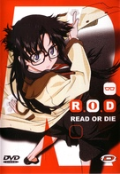 Read or Die - French Movie Cover (xs thumbnail)