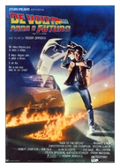 Back to the Future - Brazilian Movie Poster (xs thumbnail)