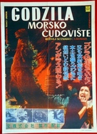 Gojira - Yugoslav Movie Poster (xs thumbnail)