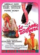 Le téléphone rose - Belgian Movie Poster (xs thumbnail)