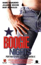 Boogie Nights - French VHS movie cover (xs thumbnail)