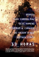13 Hours: The Secret Soldiers of Benghazi - Portuguese Movie Poster (xs thumbnail)