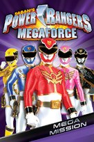 """Power Rangers Megaforce"" - DVD cover (xs thumbnail)"
