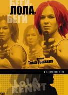 Lola Rennt - Russian DVD cover (xs thumbnail)