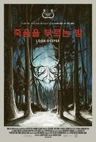 Dead Night - South Korean Movie Poster (xs thumbnail)