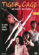 Tiger Cage 2 - German DVD cover (xs thumbnail)