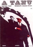 A Tanú - Hungarian Movie Poster (xs thumbnail)