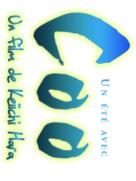 Kappa no ku to natsu yasumi - French Logo (xs thumbnail)