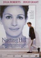 Notting Hill - Italian Movie Poster (xs thumbnail)