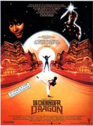 The Last Dragon - French Movie Poster (xs thumbnail)