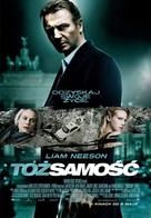 Unknown - Polish Movie Poster (xs thumbnail)