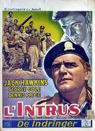 The Intruder - Belgian Movie Poster (xs thumbnail)