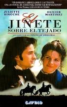 Le hussard sur le toit - Argentinian VHS cover (xs thumbnail)