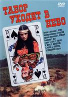 Tabor ukhodit v nebo - Russian Movie Cover (xs thumbnail)