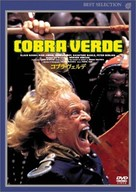 Cobra Verde - Japanese DVD cover (xs thumbnail)