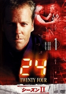 """24"" - Japanese DVD movie cover (xs thumbnail)"