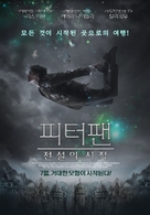 """Neverland"" - South Korean Movie Poster (xs thumbnail)"