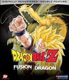 """Dragon Ball: Doragon bôru"" - Movie Cover (xs thumbnail)"