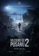 Train to Busan 2 - Latvian Movie Poster (xs thumbnail)