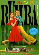Rumba - Japanese Movie Poster (xs thumbnail)