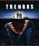 Tremors - French Blu-Ray cover (xs thumbnail)