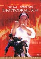 Bai ga jai - DVD cover (xs thumbnail)