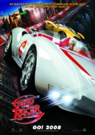 Speed Racer - German Movie Poster (xs thumbnail)