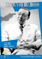 Thank You, Mr. Moto - British DVD cover (xs thumbnail)