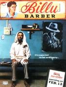 Billu Barber - Indian Movie Poster (xs thumbnail)