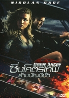 Drive Angry - Thai DVD cover (xs thumbnail)