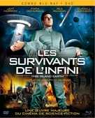 This Island Earth - French Movie Cover (xs thumbnail)