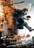 Brick Mansions - Japanese Movie Poster (xs thumbnail)