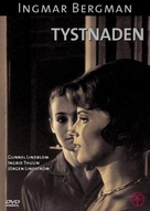 Tystnaden - Swedish DVD cover (xs thumbnail)