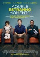 That Awkward Moment - Portuguese Movie Poster (xs thumbnail)