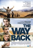 The Way Back - Greek Movie Poster (xs thumbnail)