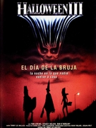 Halloween III: Season of the Witch - Spanish Movie Poster (xs thumbnail)