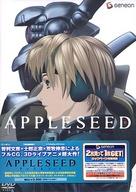 Appurushîdo - Japanese poster (xs thumbnail)