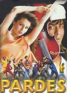 Pardes - Indian Movie Cover (xs thumbnail)