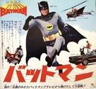 """Batman"" - Japanese Movie Cover (xs thumbnail)"