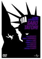 Saboteur - Italian Movie Cover (xs thumbnail)