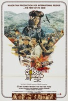Jin san jiao - Hong Kong Movie Poster (xs thumbnail)