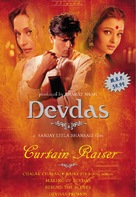 Devdas - Indian Movie Cover (xs thumbnail)