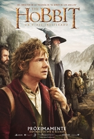 The Hobbit: An Unexpected Journey - Argentinian Video release poster (xs thumbnail)