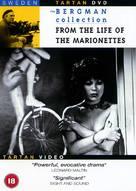 Aus dem Leben der Marionetten - British DVD cover (xs thumbnail)