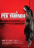 Coming Soon - Turkish Movie Poster (xs thumbnail)