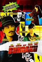 Bunraku - DVD cover (xs thumbnail)