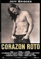American Heart - Spanish Movie Poster (xs thumbnail)