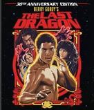 The Last Dragon - Blu-Ray movie cover (xs thumbnail)